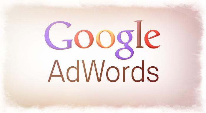 adwords-kampany